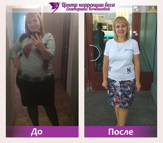 Яна: Похудела на 23 кг за 3 месяца