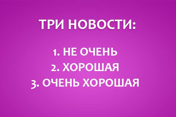 Центр коррекции веса Ивановой новость