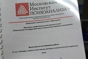 Поздравляем нашего руководителя Екатерину Коченкову